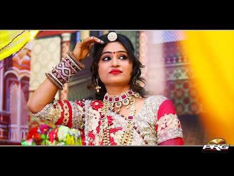|||Banno lage futro|||Deepika Rao no. 1 song
