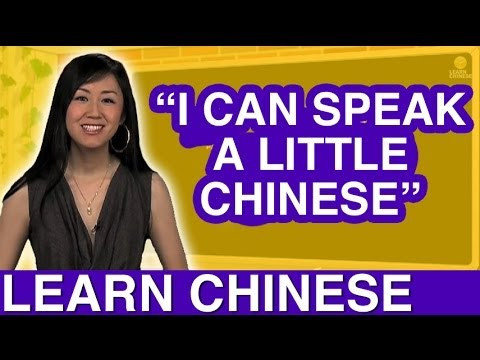 "Beginner Chinese (Mandarin) Lessons: ""I can speak a little Chinese"" - Yoyo Chinese"