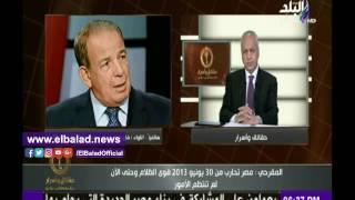 المقرحي: ترك حرية رفع الأسعار بيد التجار جريمة في حق الوطن .. فيديو