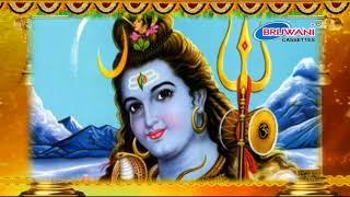 शिव भोलेनाथ की अनेकों नाम से आराधना   शिव शिव शंकर भोला बोलो बम बम   ShIv Shiv Shankar Bhola
