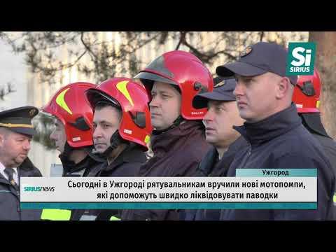 Допомога закарпатським рятувальникам від чеських колег
