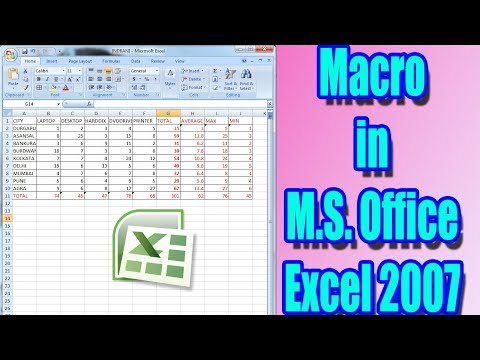How to Use Macro in MS Excel|| Use Macro(Text Recording)