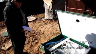 видео очистные сооружения биокси