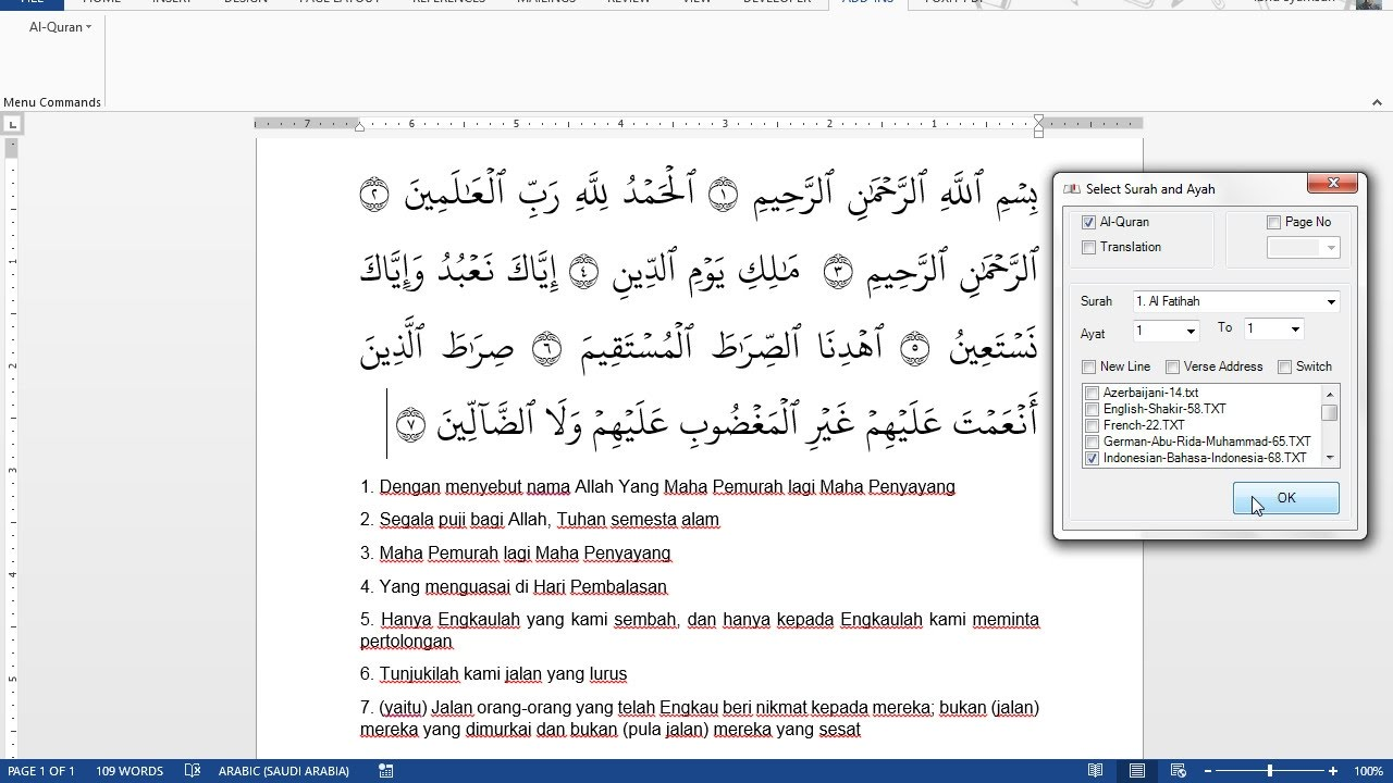 how to install quran in word and how to use it