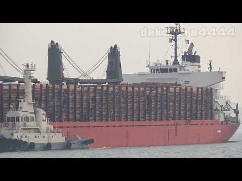 Bulk Carrier「GLOBAL GARLAND」