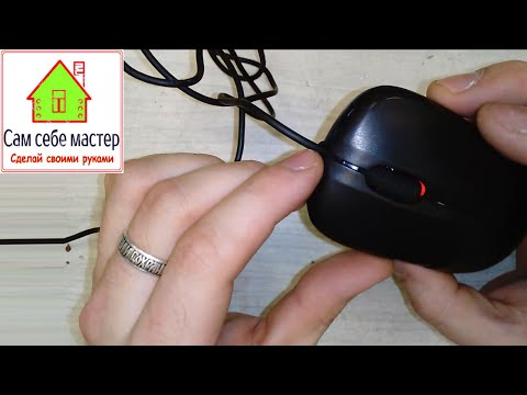 A4TECH MOP-60D MOUSE DRIVERS FOR WINDOWS