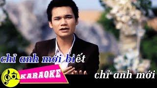 [KARAOKE] Chỉ Anh Hiểu Em - Khắc Việt | Beat Chuẩn
