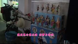台灣ㄟ老歌『台北上午零時』一帆 演唱