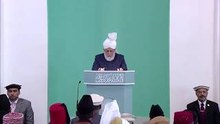 Sermon du vendredi 02-08-2013 - Islam Ahmadiyya