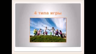 Вебинар Карен Роббинс - 6 стратегий для развития социальных навыков у детей с аутизмом