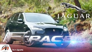 видео Модельный ряд Jaguar. Технические характеристики новых авто Jaguar и автомобилей Jaguar с пробегом на cartechnic.ru