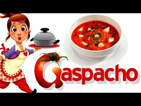 Гаспачо (Gaspacho) - отличный суп для жаркого лета.