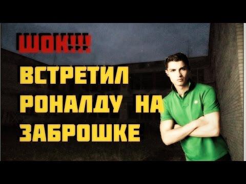 Игры на русском, Квесты, играть онлайн бесплатно