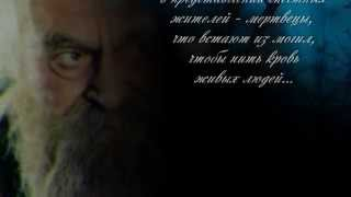 Буктрейлер ''Семья вурдалака'' А.Толстой - библиотека-''Мир молодежи'' г.Ангарск