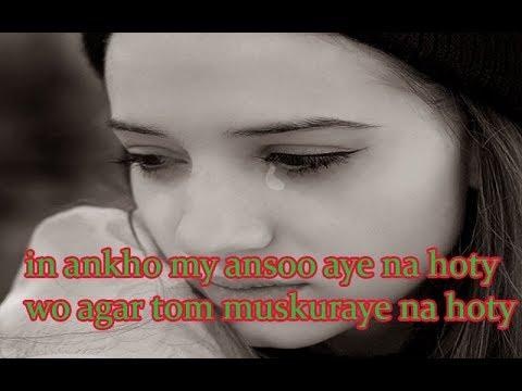 urdu sad love poetry | sad urdu poetry