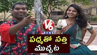 Bithiri Sathi Chit Chat With Mallesham Movie Heroine Ananya | Teenmaar News | V6 News
