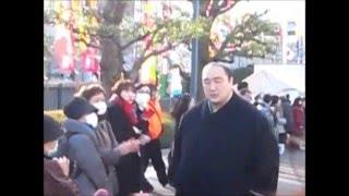 安美錦 幕内力士場所入り 大相撲平成28年初場所 2016/1/20 Sumo Aminish...