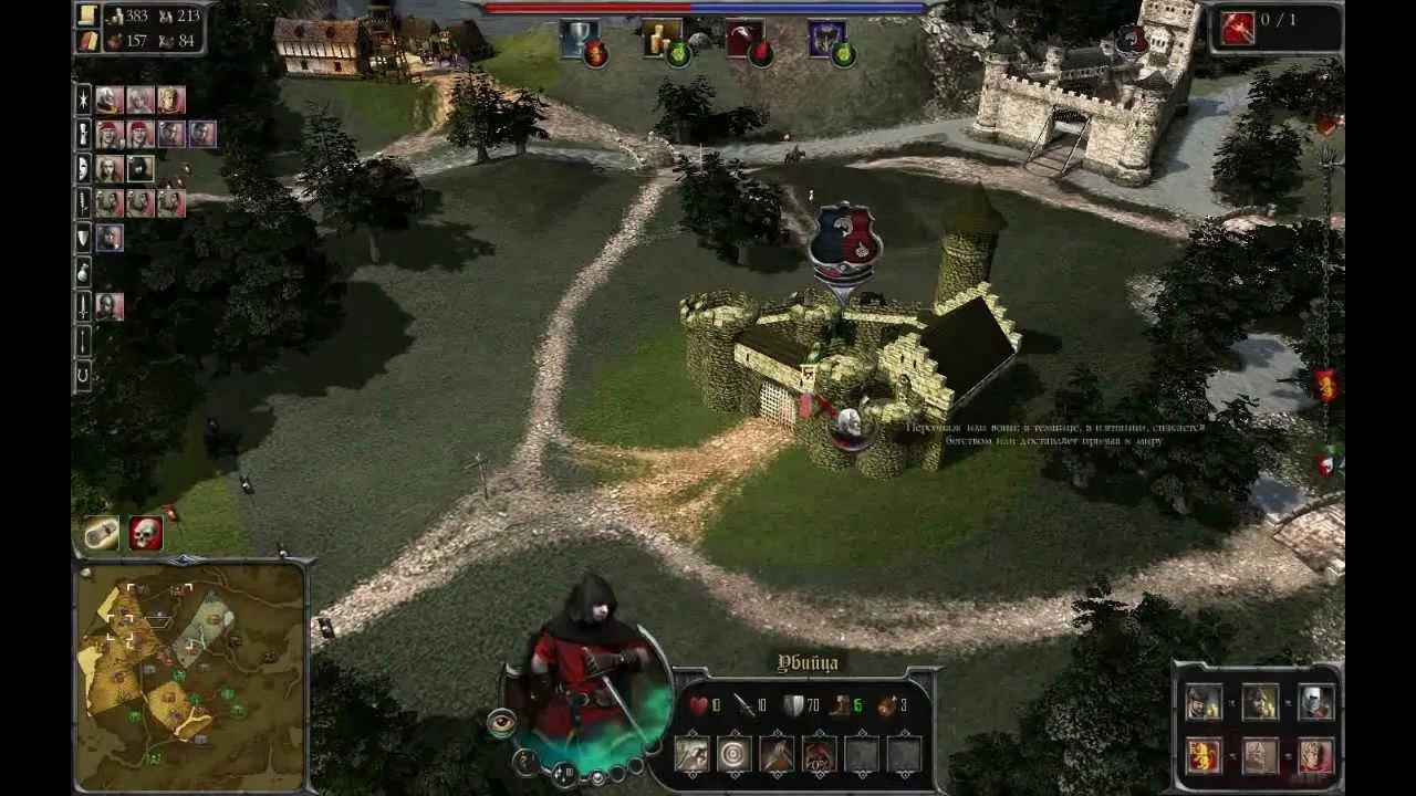 скачать игру война престолов на компьютер