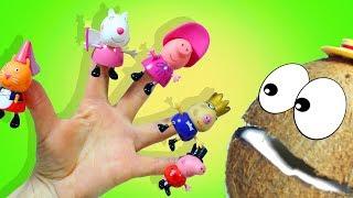Песенка про Пальчики Поём и играем с игрушками Свинка Пеппа Шары сюрпризы для детей