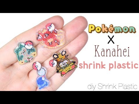 How to DIY Kanahei x Pokemon Shrink Plastic/Resin Tutorial