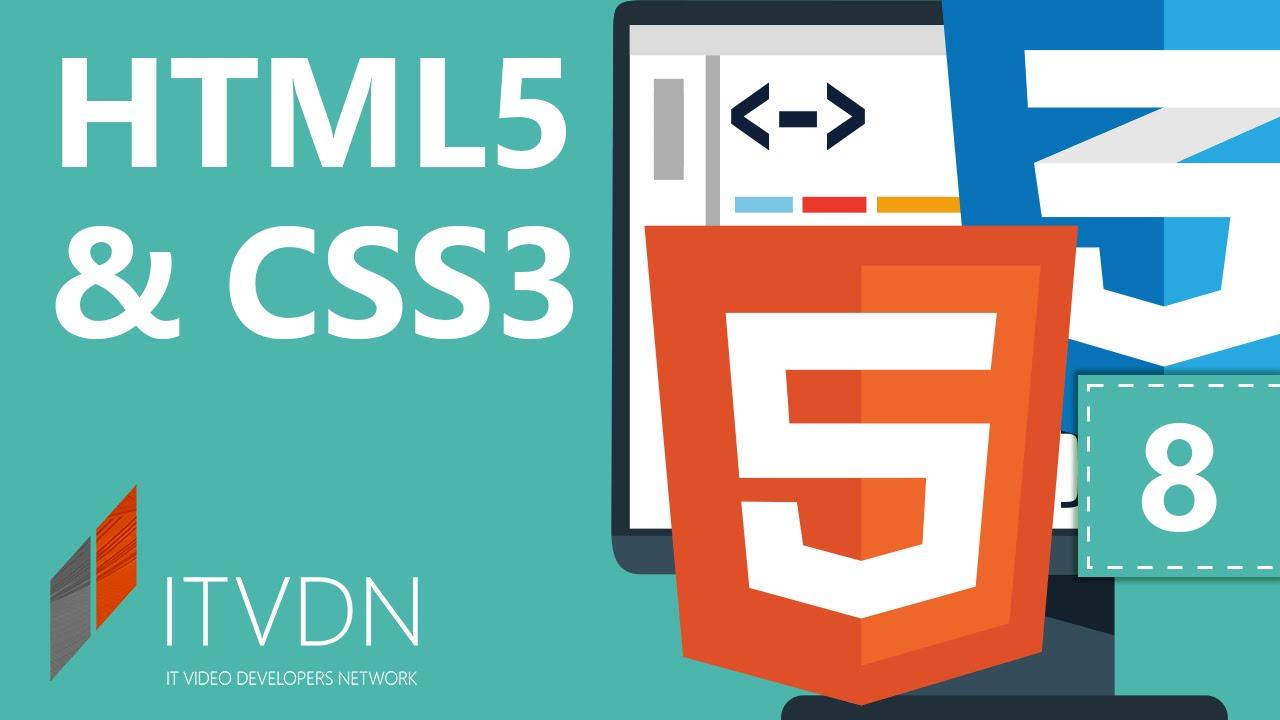 Обучение HTML5, CSS3. Часть 8. Web Fonts и стили для текста