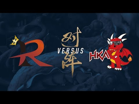 RPG vs. HKA | Play-In Day 3 | 2017 World Championship | Rampage vs. Hong Kong Attitude