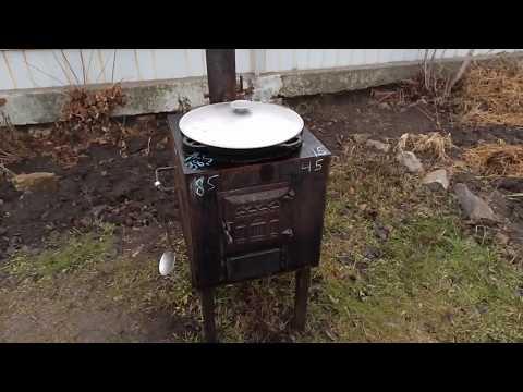Очаг (печь) под Казан 12 литров  ,Своими руками .