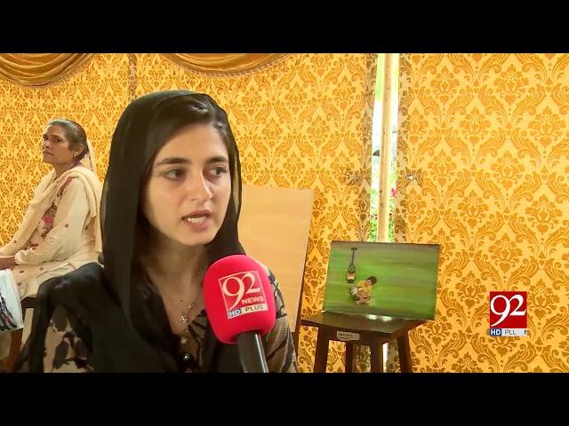 One day Art festival held in Home Economics College Peshawar | 24 April 2019 | 92NewsHD