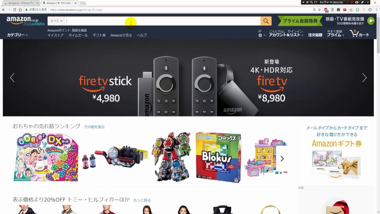amazon japan fba calculator