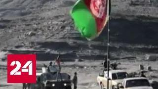 США признали убийство афганцев, но извиняться не стали