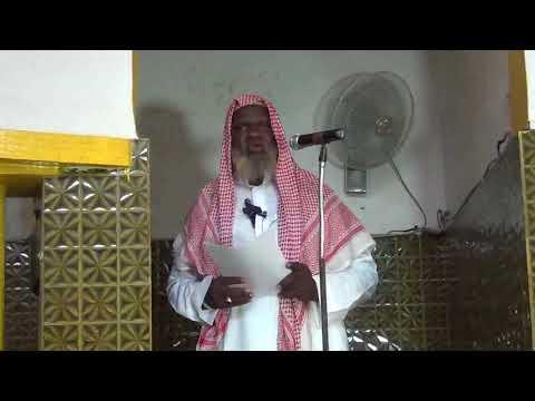 Khoutbah Joumou'ah du 06 octobre 2017 Comprendre le calendrier lunaire avec Imam Aboubacar Sall hafi