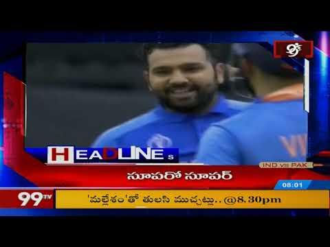 99TV News 8PM Headlines | NewsUpdates | 16-06-2019 | 99TV Telugu