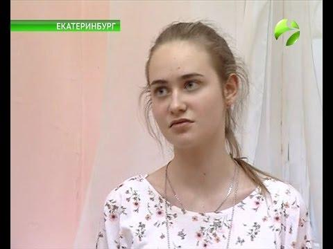 В Екатеринбурге стартовали «Дельфийские игры - 2017»