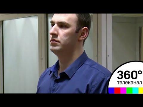 """Московский областной суд оправдал водителя """"красногорского стрелка"""""""