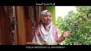 "LIRIK ARAB ""Aku Memilih Setia"" - Fatin (Cover) I JI' BIL MAHABBAH - Tiara"