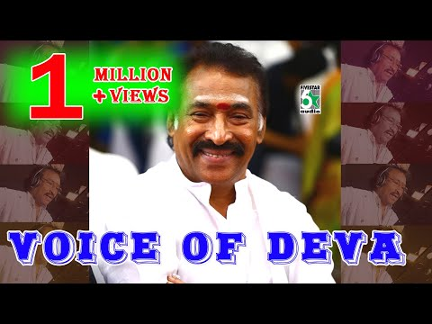 Voice of Deva Super Hit Best Popular Audio JukeBox