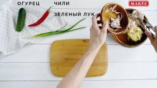 MAKFA   Рецепты   Куриный суп в азиатском стиле
