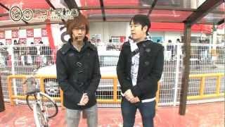 ニコナニ動画#1 KEN蔵&大和@ニコニコ寝屋川店(前編) thumbnail