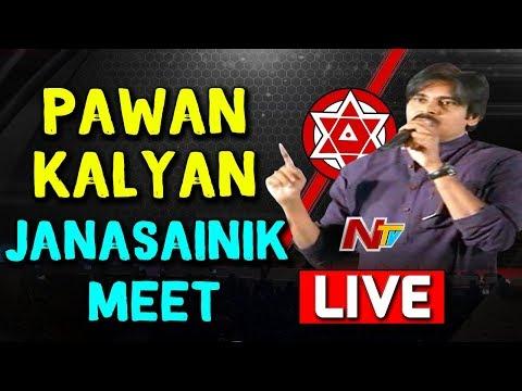 Pawan Kalyan Vizag Tour LIVE || Meets DCI Employees || #Janasena || NTV