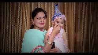 Happy Birthday Gurleen Kaur Rinku Studio Manauli Sector 83 Mohali