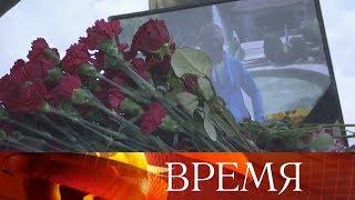 Погибшего в Сирии летчика, Героя России Романа Филипова похоронят в Воронеже.