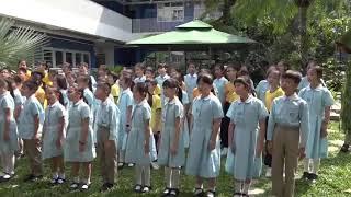 Publication Date: 2018-12-19 | Video Title: 憑著愛_打鼓嶺嶺英公立學校_高級組合唱團