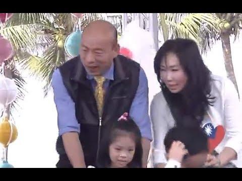 高雄市長韓國瑜出席韓國水原市締盟儀式及國際午宴