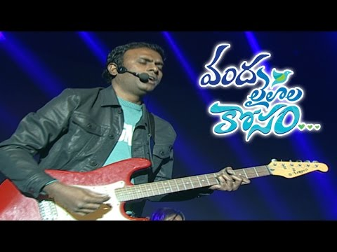 Anoop OLK Songs Live Performance At Oka Laila Kosam Audio Success Meet