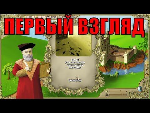 🤔World of Feudal [ПЕРВЫЙ ВЗГЛЯД] и обзор геймплея. Приятная картинка
