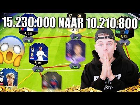 DIT TEAM WAS 5.000.000 COINS DUURDER!! FIFA 18 NEDERLANDS