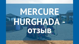 MERCURE HURGHADA 4* Египет Хургада отзывы – отель МЕРКУРИ ХУРГАДА 4* Хургада отзывы видео