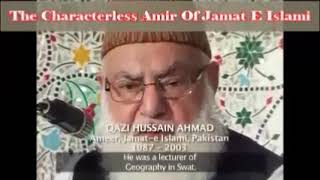 Jamat-e-Islami Ki Kahani, Maududi K Bete Ki Zubaani