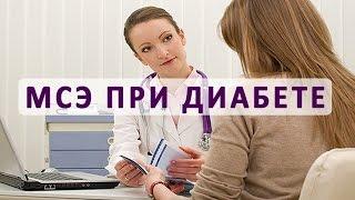 видео Какие болезни входят в 3 группу инвалидности?