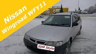 Обзор Nissan Wingroad Wfy11 1999 года